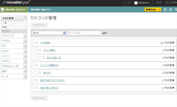 mt5_1_features_01.jpg