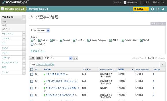 mt5_1_features_03.jpg