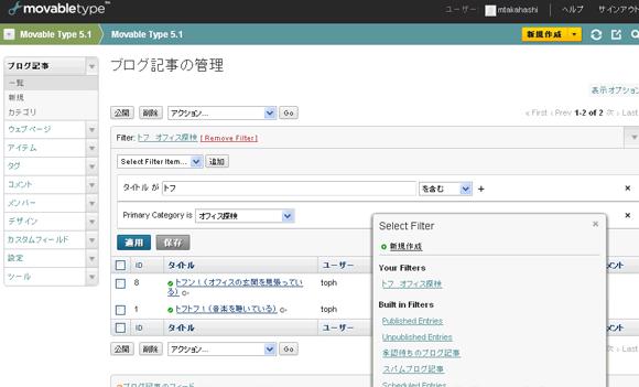 mt5_1_features_04.jpg