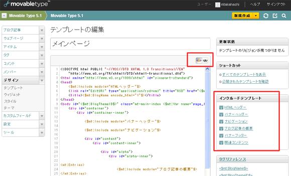 mt5_1_features_05.jpg