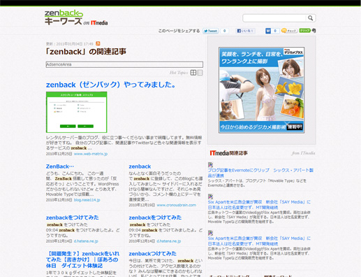 zenback_keywords.jpg
