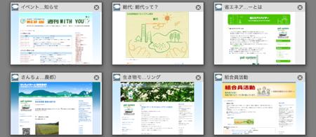 Lekumo ビジネスブログで運用されているブログ