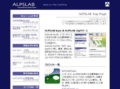 ALPSLAB1.jpg