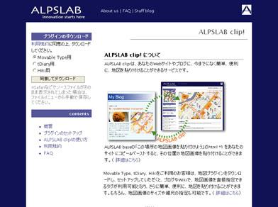 ALPSLAB2.jpg