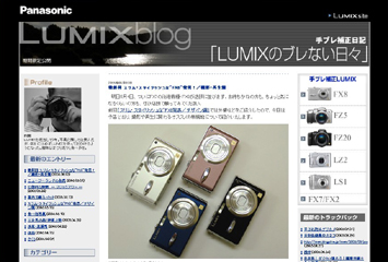 LUMIX_blog.JPG