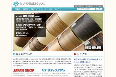 日本経済新聞社がMovable Type Advanced(旧Enterprise)を使う理由