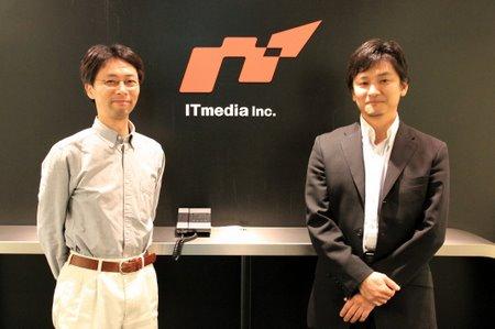 1topi-itmedia.JPG