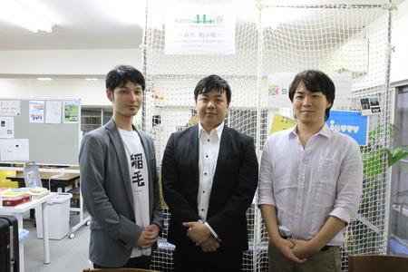 今回お話を聞かせていただいた、樫田さん(写真左)、村上さん(写真中央)、そして株式会社かっぺ代表の金子輝幸さん(写真右)