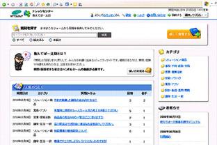 NTTコムウェアがMovable Type Advanced(旧Enterprise)を使う理由