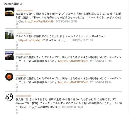 記事へ  Zenback BIZ から ソーシャルメディアのコメントを表示