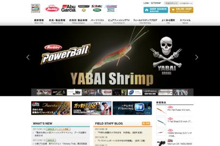 ピュア・フィッシング・ジャパンが Movable Type と PowerCMS を使う理由