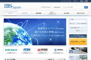 アイ・ビー・エス・ジャパン株式会社 - Movable Type 導入事例