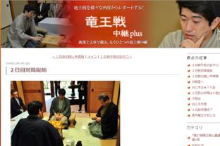 日本将棋連盟が Lekumo ビジネスブログを使う理由