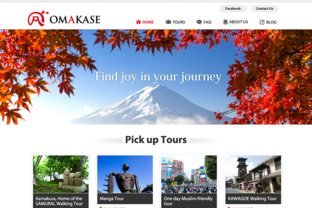 OMAKASE - Movable Type 導入事例