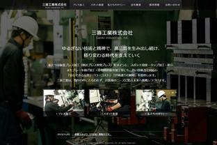 三喜工業株式会社  - MovableType.net 導入事例