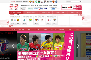 日本女子サッカーリーグ オフィシャルサイトがMovable Typeを使う理由