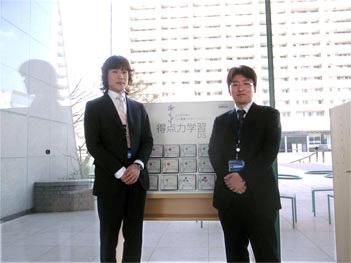 お話を伺った永田さん、大木さん(左から)