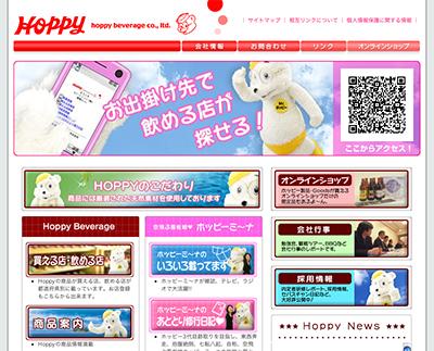 hoppy-2.jpg