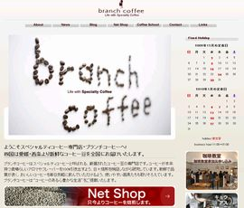 blanch coffee