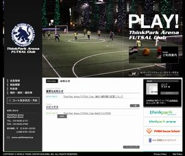 ThinkPark Arena FUTSAL Club