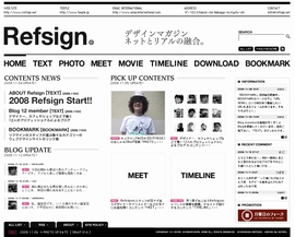 Refsign Magazine