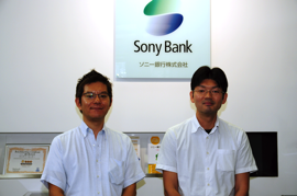 sonybank02.png