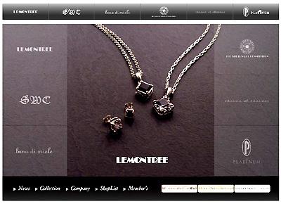 LEMONTREE(レモンツリー) がMovable Typeを使う理由