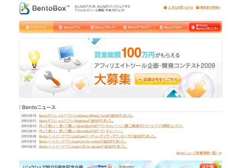 lBentoBox(TM)