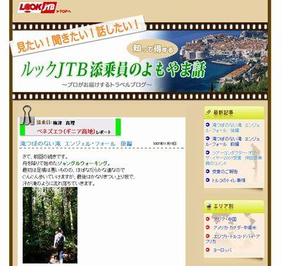 lookjtb3.jpg
