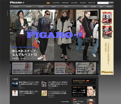 madame FIGARO.jpのトップページ。ファッション誌らしく、ビジュアルに重点を置いた見せ方が特徴的だ。