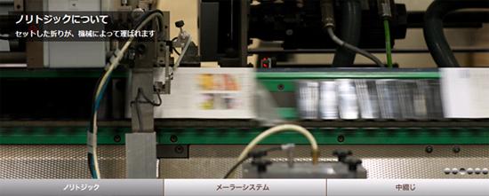 shinohara02.jpg