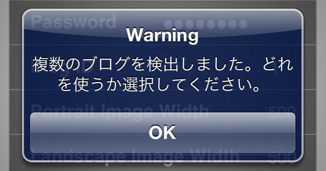 http://www.sixapart.jp/lekumo/bb/news/2012/06/22/IMG_6242.PNG
