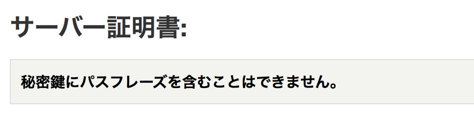https://www.sixapart.jp/lekumo/bb/support/assets/nopass.png