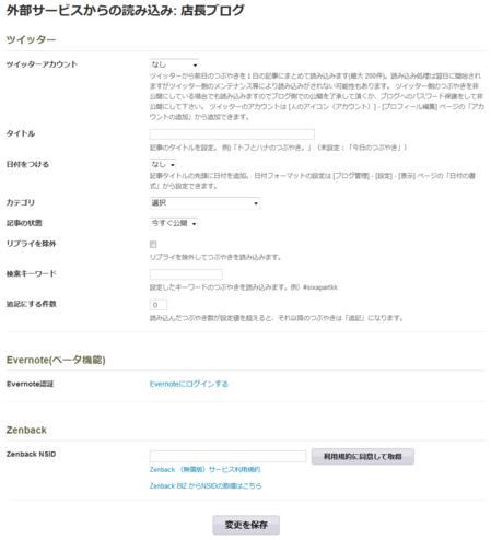 addon_blog01.png