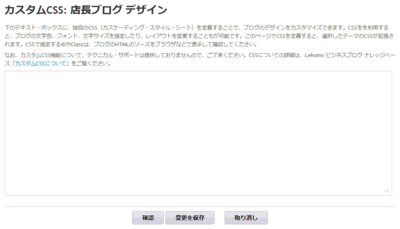 custom_css_blog01