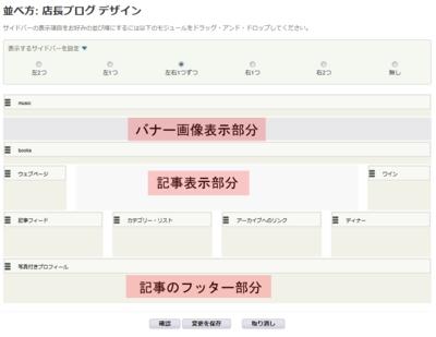 custom_layout02