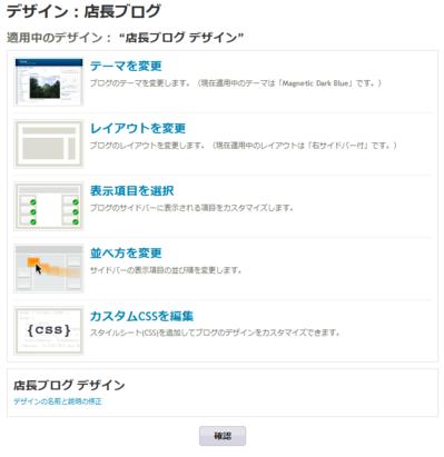 design_edit01