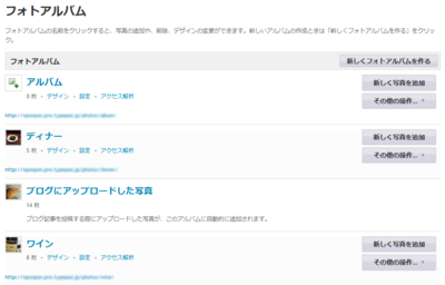 list_album01