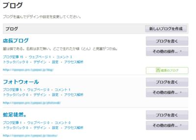 list_blog01