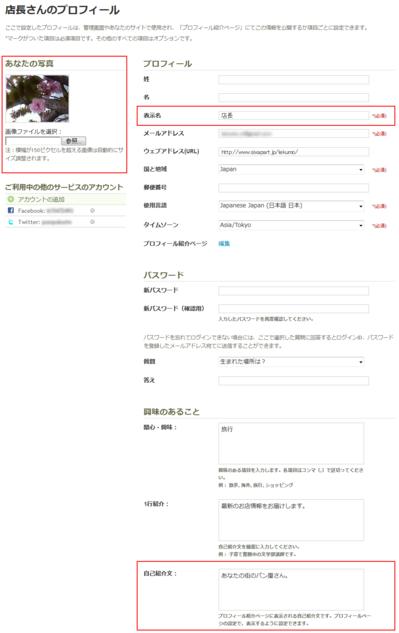 profile_widget02
