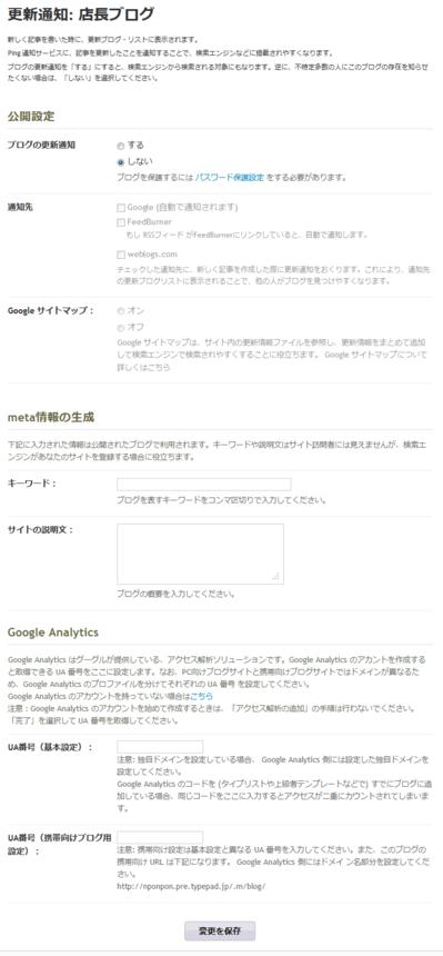 publicity_blog01