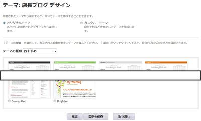 styleset_blog01