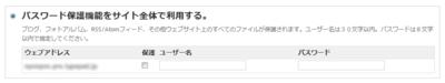 view_passwords02