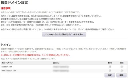 domains01.png
