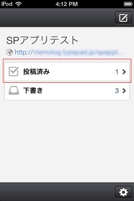 spapri03-01.png