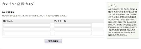categories_blog01.png
