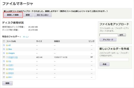 files_zip01