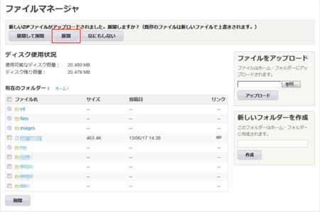 files_zip02