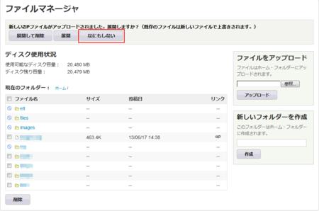 files_zip03