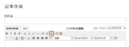 upload-files01